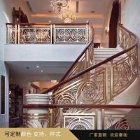 铜艺护栏 铜艺楼梯 铜艺雕花护栏 铜艺雕花护栏楼梯定制