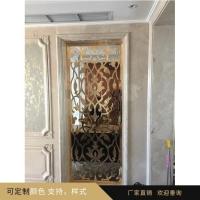 搂空屏风|浮雕|铜艺屏风隔断|玫瑰金铝艺屏风|厂家定制