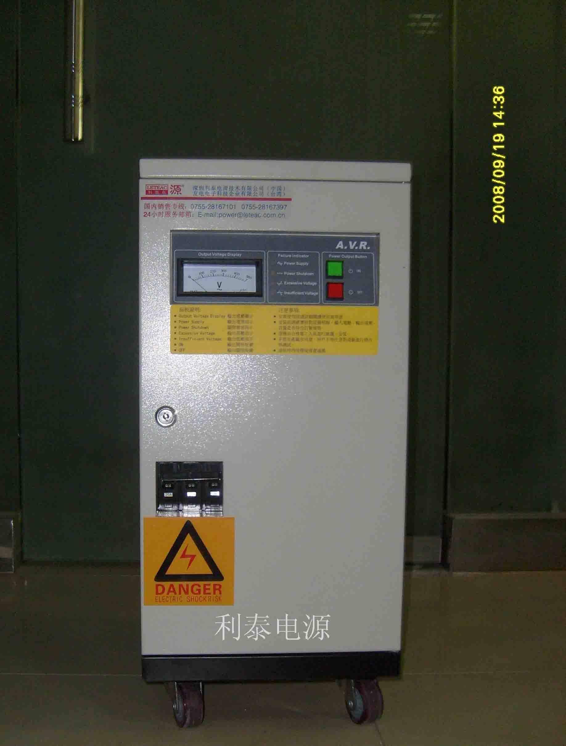 深圳*利泰电源*生产的PLS系列无触点绿色激光稳压,是根据激光焊接,激光打标设备的特点,设计制造的新型节电型无触点绿色稳压.具有以下特色: 国际级质量认证:电气安全性绝对保证。 输入功率因子高::在正常的输入电压及满载的情况下,本稳压系统的输入功率因子为100%(电阻性负载时),且在输入线路中改善电压质量,因此能有效地提高线路的功率因子。 绿色节能:由于本稳压系统在空载情况下,只有铁损和控制电路的自损耗电流输入,此电流相当微小几乎可忽略,其特性表现较其它类型稳压节电10-20% 稳压范围宽:稳压范