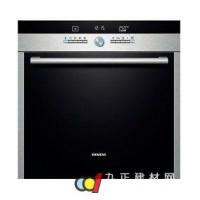 成都西门子厨电烤箱系列HB76GB551W