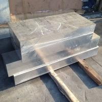 7050锻造中厚铝板 7075T6铝板