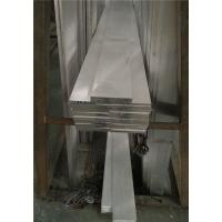 6061超厚铝排 国标铝排 7075工业铝排