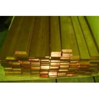 h59国标环保黄铜排 黄铜方棒
