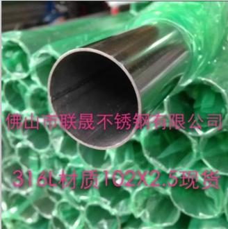 不锈钢装饰管,制品管,规格齐全