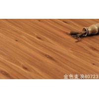 伊莱克斯地板-肤如凝脂地板80723