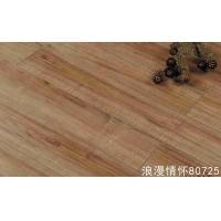伊莱克斯地板-肤如凝脂地板80725