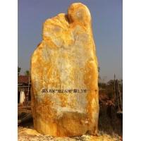 黄蜡石、天然黄蜡石、纯正黄蜡石