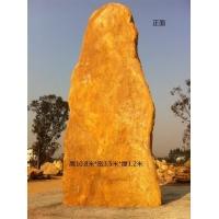 景观石价格、景观石厂家、景观石造型、景观石产地