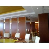 可成65款沈阳酒店宴会厅移动隔墙屏风可任意分隔空间隔音活动隔