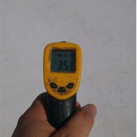 楼顶隔热专用材料--离子隔热材料