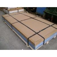 2.0厚厂家直销1060铝板纯铝板 幕墙铝板 标牌铝板 可开