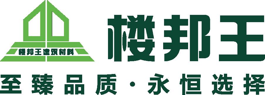 德国聂氏实业集团有限公司