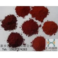 彩色沥青用铁红 彩砖用氧化铁红 油漆用氧化铁红 地坪用铁红
