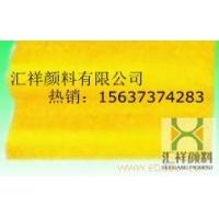 彩色沥青用氧化铁黄色粉 彩砖用氧化铁黄厂家 橡胶用氧化铁黄颜