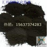 水磨石用氧化铁黑 水泥用氧化铁黑 建筑用氧化铁黑 地坪用铁黑