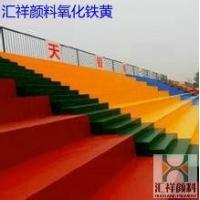 涂料用铁红厂家 彩色沥青用铁红 彩砖用铁红颜料 塑料用氧化铁