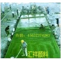 金刚砂耐磨地坪用铁绿 地坪绿生产厂家 耐磨地坪用铁绿 地坪绿