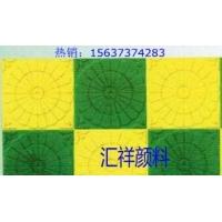 彩瓦用氧化铁黄 彩砖用铁黄颜料 塑料用铁黄 路面砖用铁黄