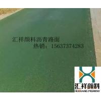 透水地坪用铁钛绿 地坪绿 地坪用氧化铁绿 彩色沥青用绿色粉