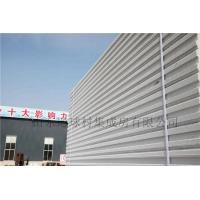 地球村建材240mm厚轻质保温墙板