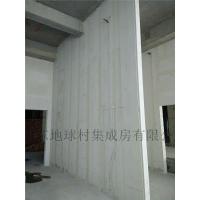 供应alc加气混凝土墙板ALC屋面板工程墙板