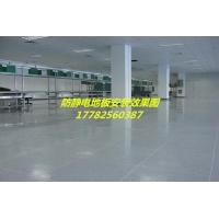 HPL防静电地板价格 静电地板安装 宝鸡防静电地板