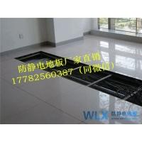 PVC防静电地板价格 延安机房防静电地板 防静电地板品牌