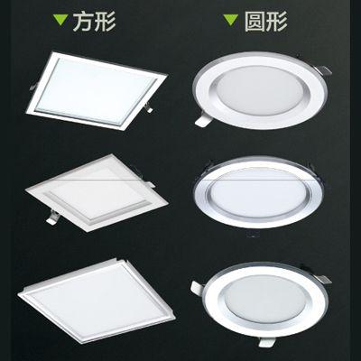 上海绿能ledt一体8w安装电路门图