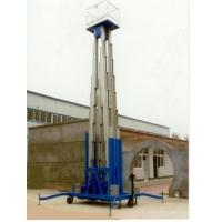 多桅柱升降机、铝合金升降平台