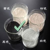 F10大理石结晶粉(黑粉),石材抛光粉,黑色石材护理专业产品