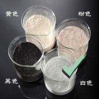 F10大理石结晶粉,石材抛光粉,地面石材翻新清洗养护用品