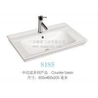 广东洁具厂供应8185台上式洗脸盆