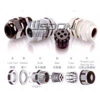 尼龙多孔电缆防水接头维依德品牌质量保证