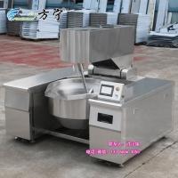 全自动炒菜锅价格 全自动炒菜锅 快餐店自动炒菜机