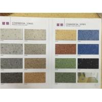塑胶地板石家庄医用地板石家庄PVC塑胶地板星丽系列