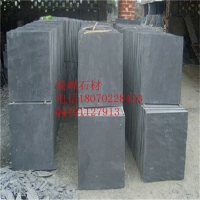 JX-605黑色板岩、600*600*20精品黑色板岩精品