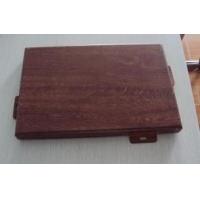 仿木纹铝单板厂家  木纹铝单板价格