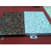 仿石纹铝单板 石纹幕墙铝单板厂家