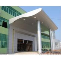 门头氟碳铝单板 铝单板墙面
