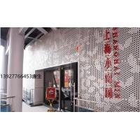 穿孔铝单板吊顶 外幕墙门头装饰冲孔铝单板