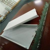 廣東鋁條扣天花吊頂 長條形鋁扣板生產廠家