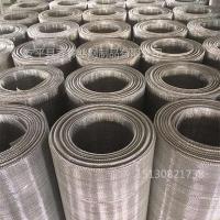 压榨设备过滤用筛网金属丝编织钢丝网筛网五金丝网不锈钢网