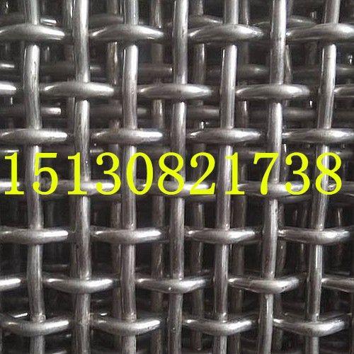 新乡钢丝编织网筛网轧花网不锈钢网