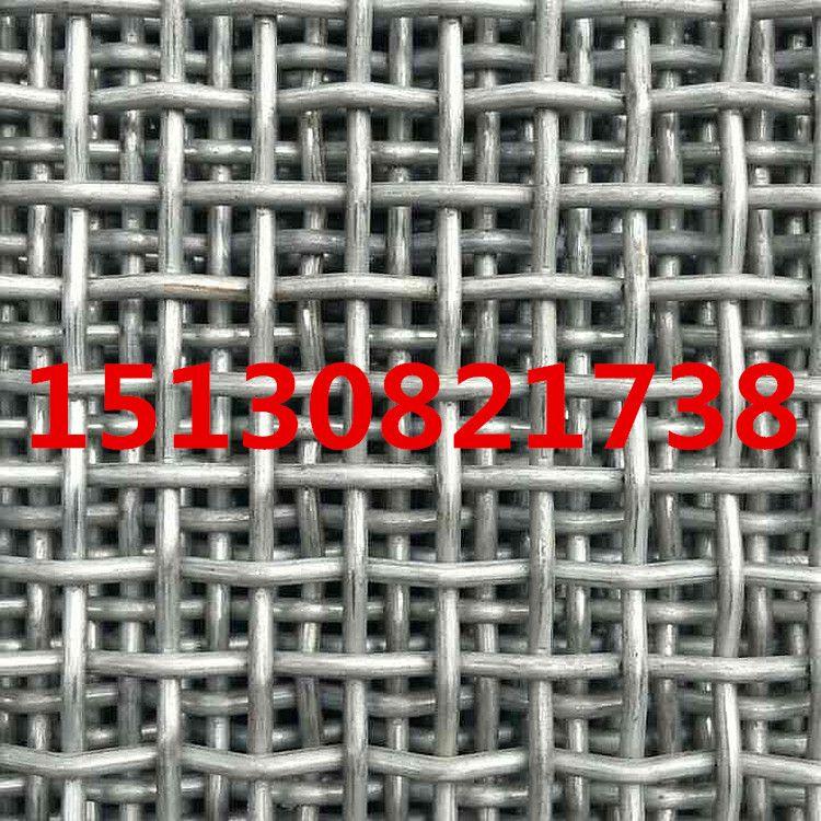 圈玉米粒用镀锌钢丝编织网钢丝围栏网