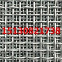 锰钢编织筛网矿筛网钢丝编织网黑钢筛网