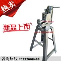 小型卷圆机,压边机轧筋机-滚圆机增厚耐磨