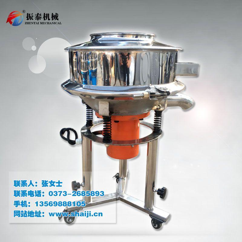 阿胶高效振动筛 阿胶过滤震动筛 阿胶专用高频筛 高效浆液过滤