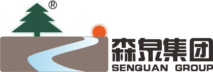 四川森泉环境科技有限公司