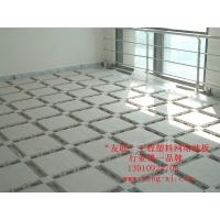 天津网络地板,友联网络地板,abs网络地板