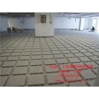 友联网络地板abs网络地板网络地板